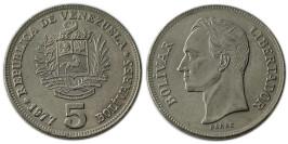 5 боливаров 1977 Венесуэла