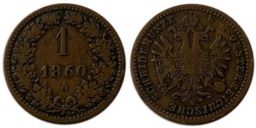 1 крейцер 1860 Австрия — Отметка монетного двора «A» — Вена