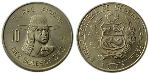10 солей 1974 Перу