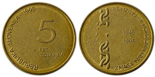 5 толаров 1995 Словения — 50 лет Победы над фашизмом и нацизмом