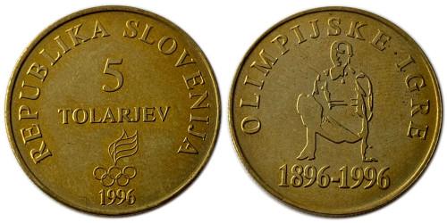 5 толаров 1996 Словения — 100 лет современным Олимпийским Играм