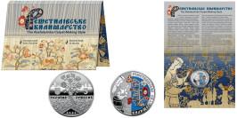 5 гривен 2021 Украина — Решетиловское ковроткачество в буклете