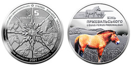 5 гривен 2021 Украина — Чернобыль. Возрождения. лошадь Пржевальского