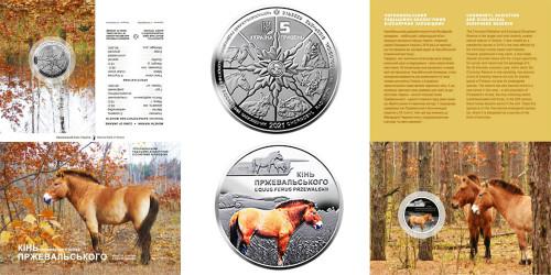 5 гривен 2021 Украина — Чернобыль. Возрождения. лошадь Пржевальского в буклете