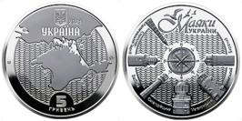 5 гривен 2021 Украина — Маяки Украины