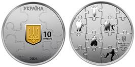 10 гривен 2021 Украина — 25 лет Конституции Украины — серебро