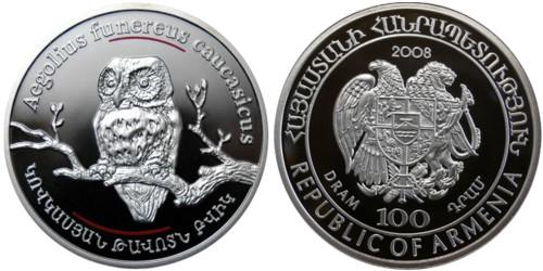 100 драмов 2017 Армения — Дикий мир Кавказа — Кавказский филин — серебро