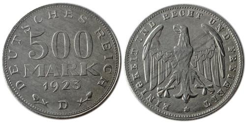 500 марок 1923 Германия — Веймарская республика — D