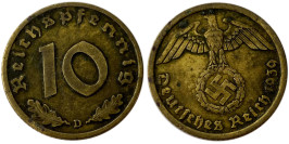 10 рейхспфеннигов 1939 «D» Германия