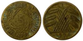 5 рентенпфеннигов 1924 «E» Германия