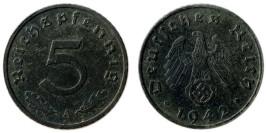 5 рейхспфеннигов 1942 «A» Германская империя