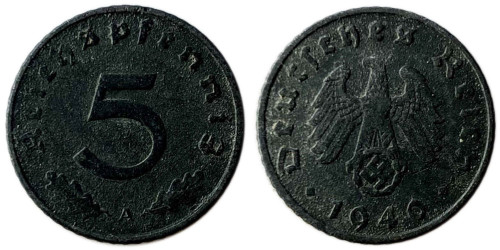 5 рейхспфеннигов 1940 «A» Германская империя