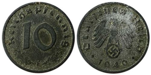 10 рейхспфеннигов 1940 «F» Германия