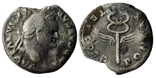 Денарий — Веспасиан (Крылатый кадуцей) — серебро