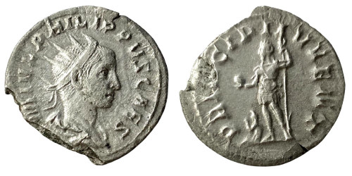 Антониниан — Филипп II (Император) — серебро