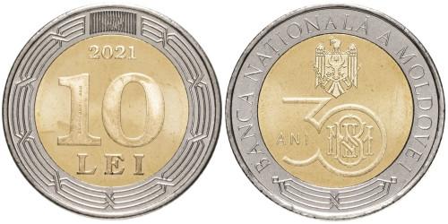 10 леев 2021 республики Молдова — 30 лет Национальному банку Молдавии UNC