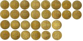 1 гривна Украина — набор из 15-ти монет