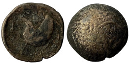 Кельтское подражание тетрадрахме Филиппа II Македонского 3-4 век. до н.э. №1