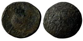Кельтское подражание тетрадрахме Филиппа II Македонского 3-4 век. до н.э. №3