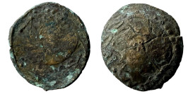 Кельтское подражание тетрадрахме Филиппа II Македонского 3-4 век. до н.э. №5