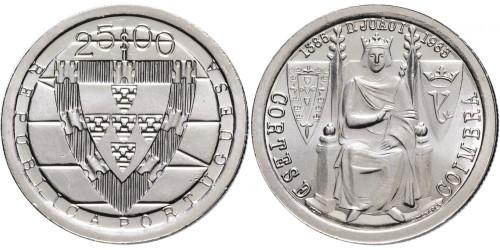 25 эскудо 1985 Португалия — 600 лет битве при Альхубарроте