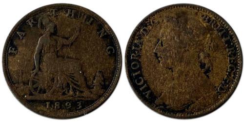 1 фартинг 1893 Великобритания