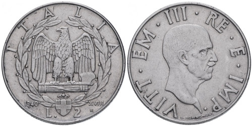 2 лиры 1940 Италия — не магнитная — XVIII