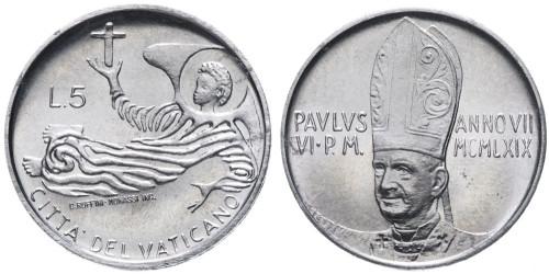 5 лир 1969 Ватикан