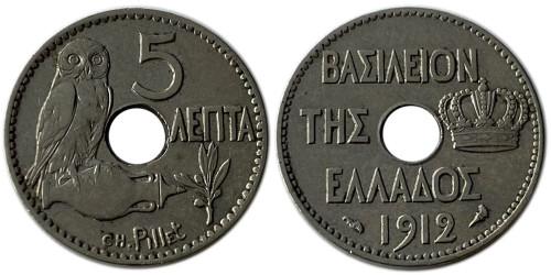 5 лепт 1912 Греция
