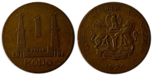 1 кобо 1974 Нигерия