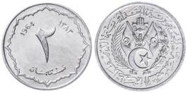 2 сантима 1964 Алжир UNC