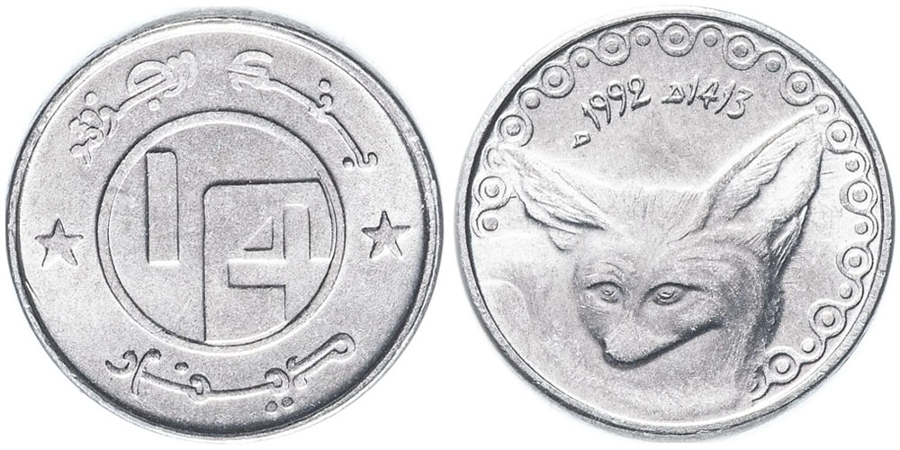 1/4 динар 1992 Алжир