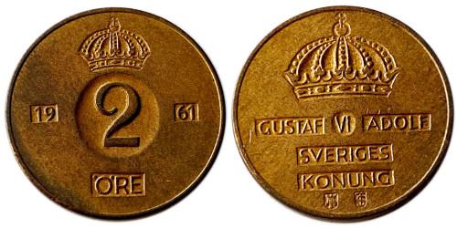 2 эре 1961 Швеция
