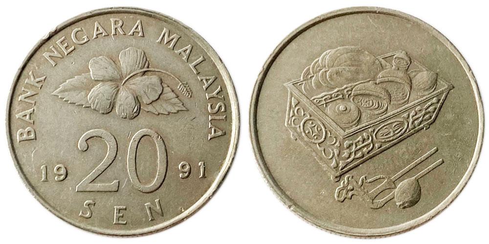20 сен 1991 Малайзия