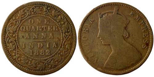1/4 анна 1882 Британская Индия