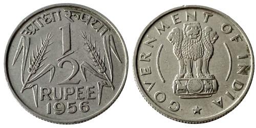 1/2 рупии 1956 Индия