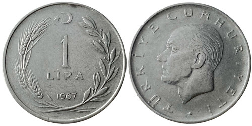 1 лира 1967 Турция