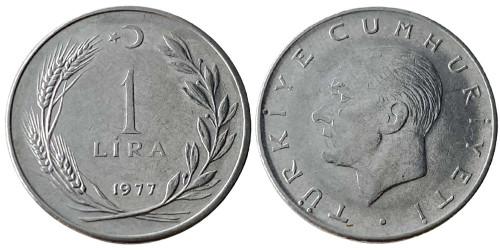 1 лира 1977 Турция