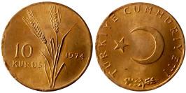 10 курушей 1974 Турция