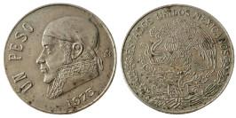 1 песо 1975 Мексика