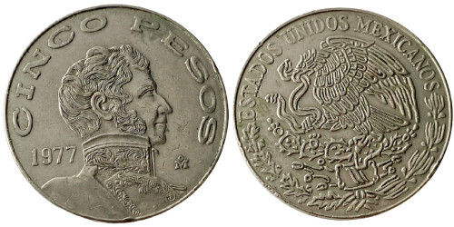 5 песо 1977 Мексика