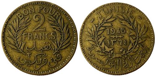 2 франка 1945 Тунис