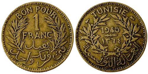 1 франка 1945 Тунис
