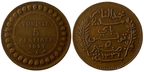 5 сантимов 1917 Тунис (Французский протекторат)