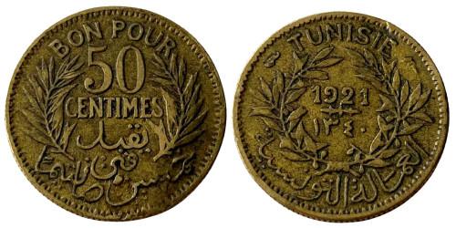 50 сантимов 1921 Тунис