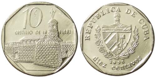 10 сентаво 1996 Куба