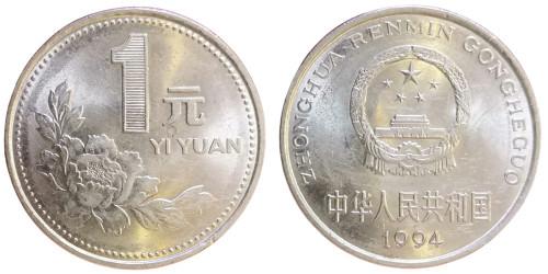 1 юань 1994 Китай