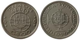 5 эскудо 1970 Португальский Тимор