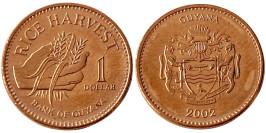 1 доллар 2002 Гайана UNC