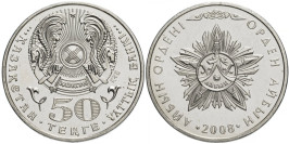 50 тенге 2008 Казахстан — Государственные награды — Орден Айбын